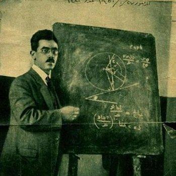 سيرة حياة الدكتور علي مصطفى مشرفة