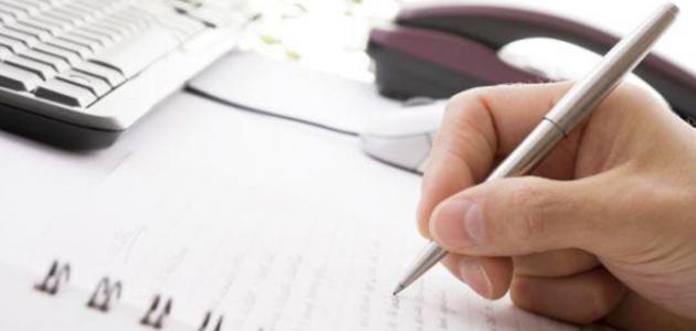 كيف تكتب بحثاً قصيراً؟