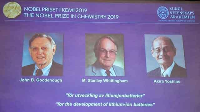 بطارية الليثيوم تمنح 3 علماء جائزة نوبل للكيمياء