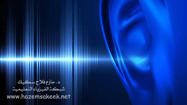 كيف تصنع سماعة صوت بنفسك