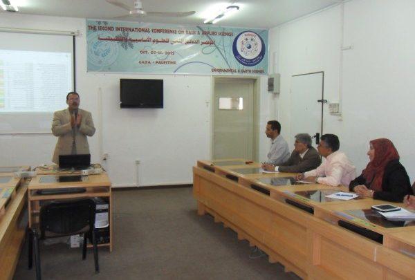 Photo of كلية العلوم تعقد محاضرة علمية حول تطبيقات التعليم الالكتروني