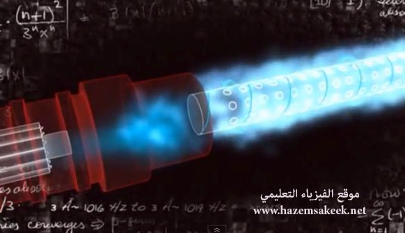 lightsaber4