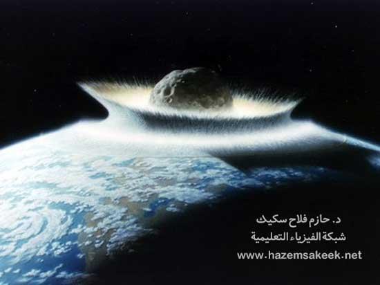 Manipulating an Asteroid