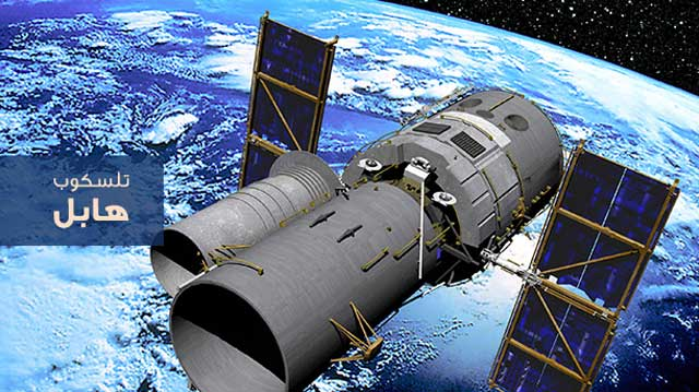 رحيل نانسي رومان مصممة تلسكوب هابل الفضائي