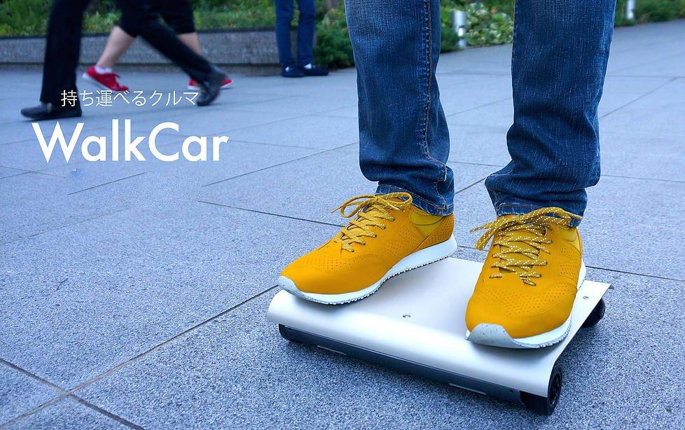 سيارة المشي walk car وسيلة نقل مبتكرة